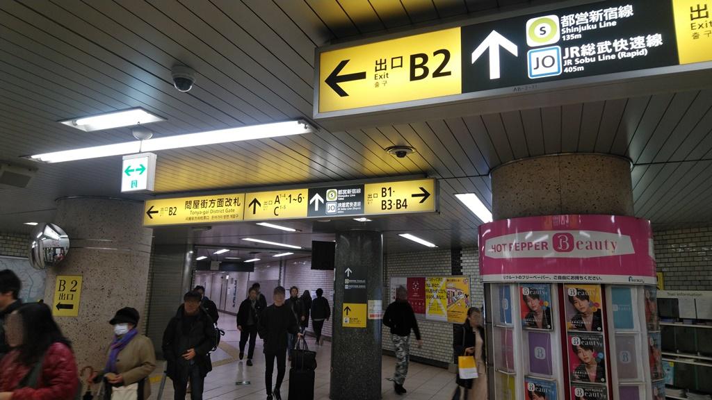 浅草線から都営新宿線4