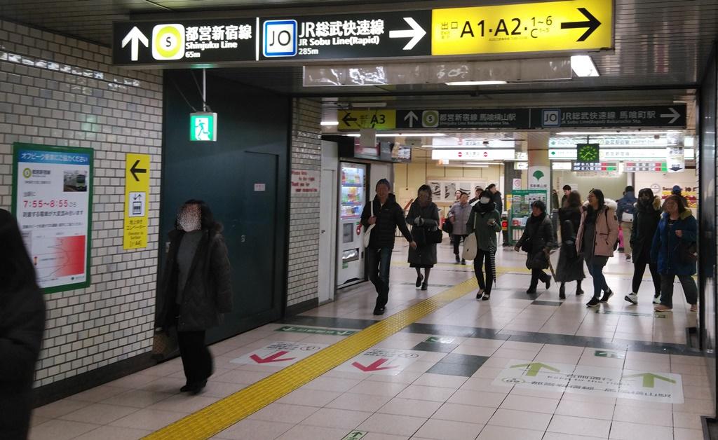 浅草線から都営新宿線6