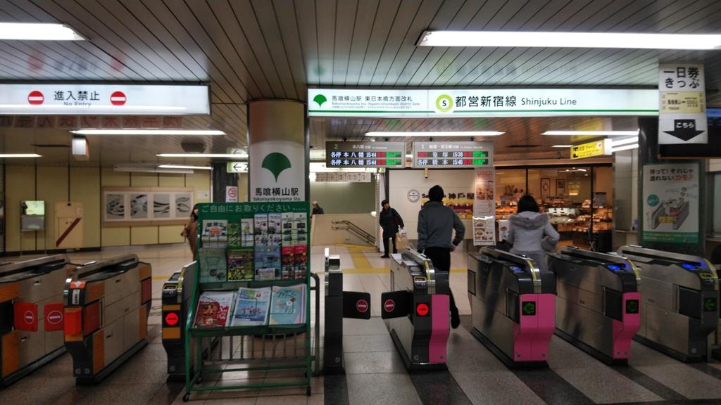 浅草線から都営新宿線7