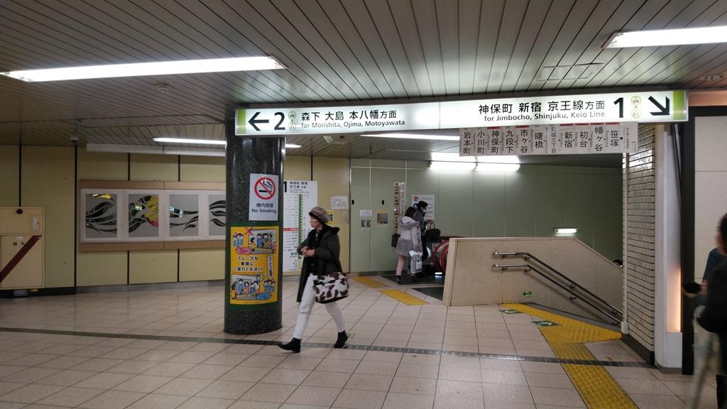 浅草線から都営新宿線8