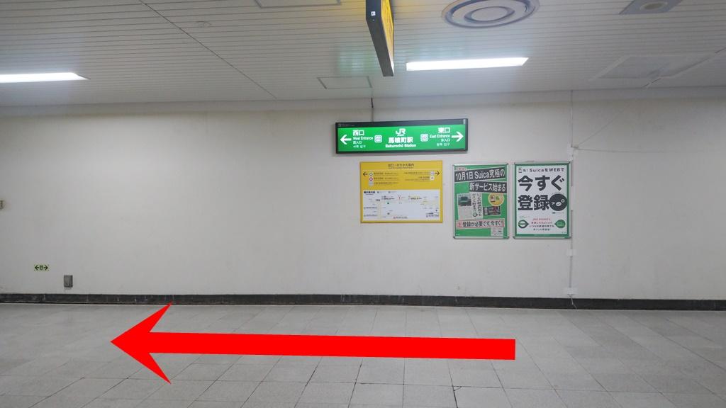 浅草線からJR14