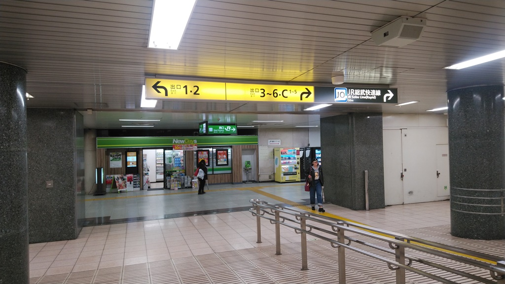 浅草線からJR19