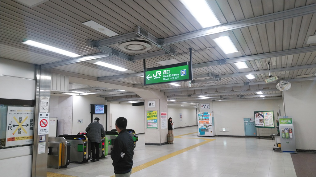 浅草線からJR20