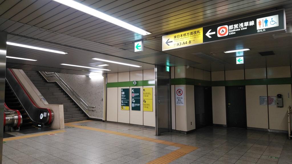 都営新宿線から浅草線1