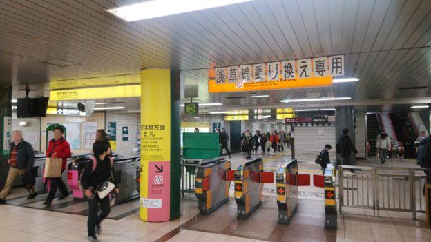 都営新宿線から浅草線2