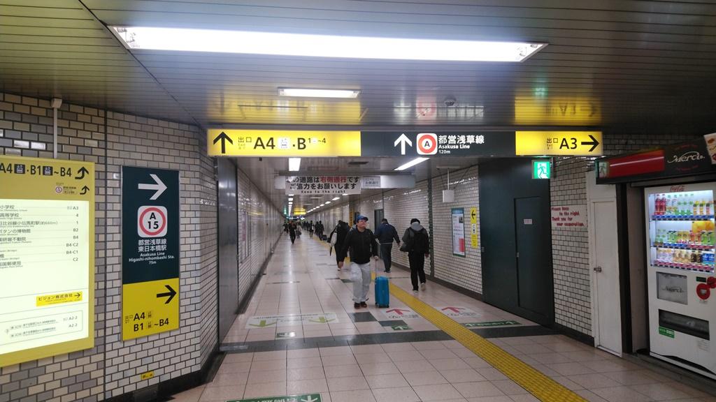 都営新宿線から浅草線3