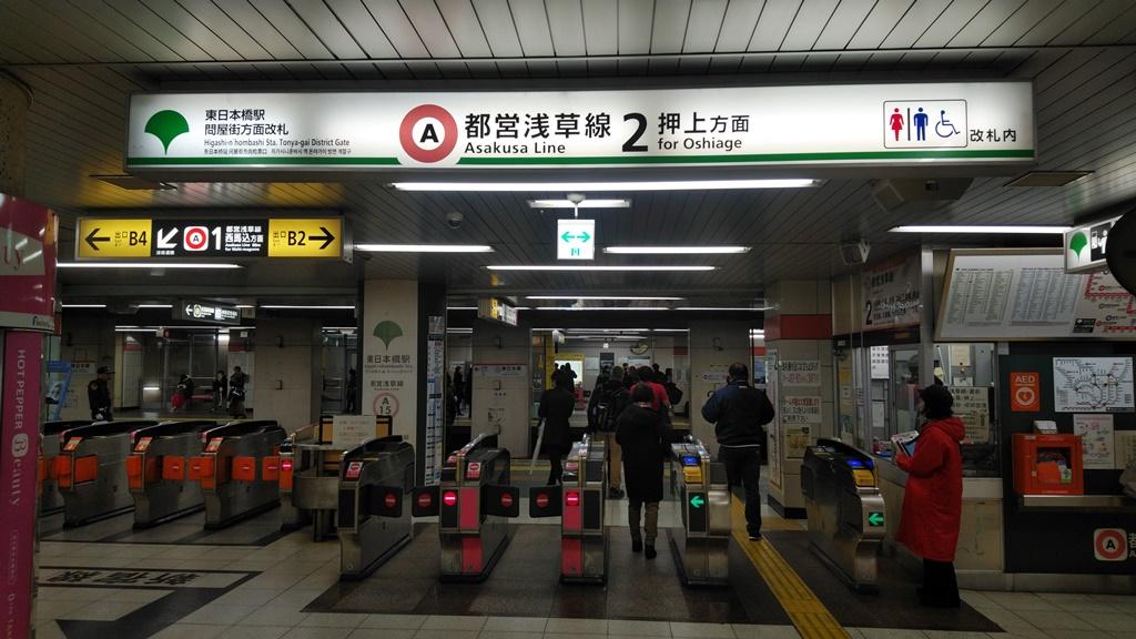 都営新宿線から浅草線4