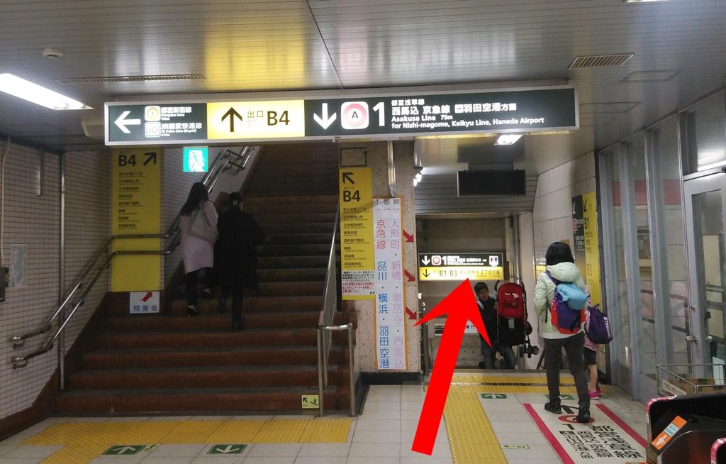 都営新宿線から浅草線5