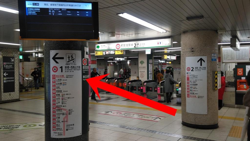 都営新宿線から浅草線6
