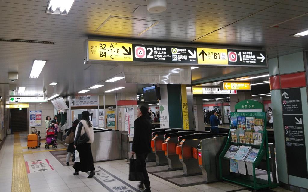 都営新宿線から浅草線8