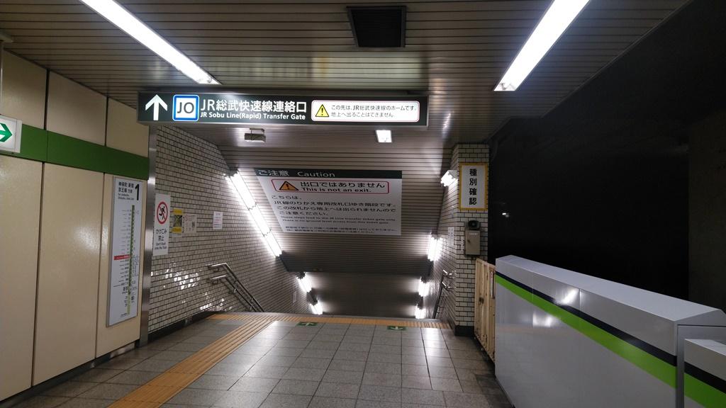 都営新宿線からJR1