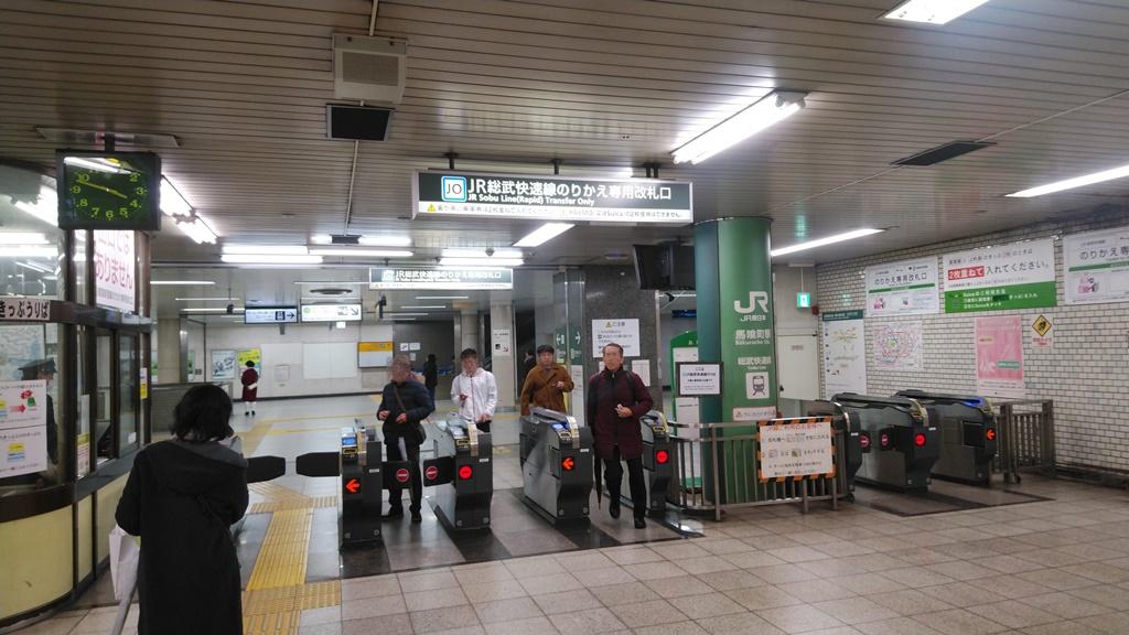 都営新宿線からJR2