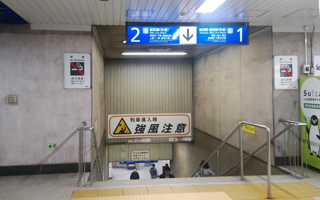 都営新宿線からJR4