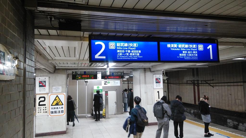 都営新宿線からJR5