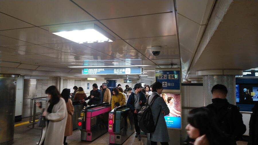 JRから日比谷線7