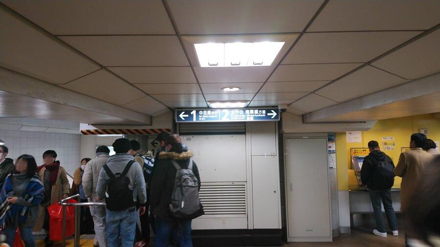 JRから日比谷線8