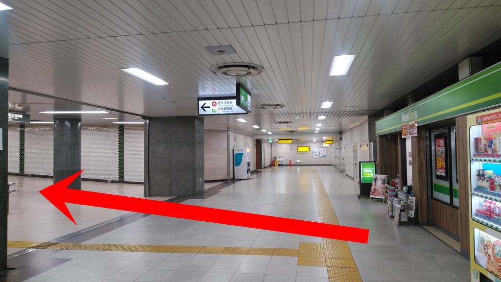 JRから浅草線地下1