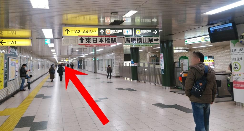 JRから浅草線地下3