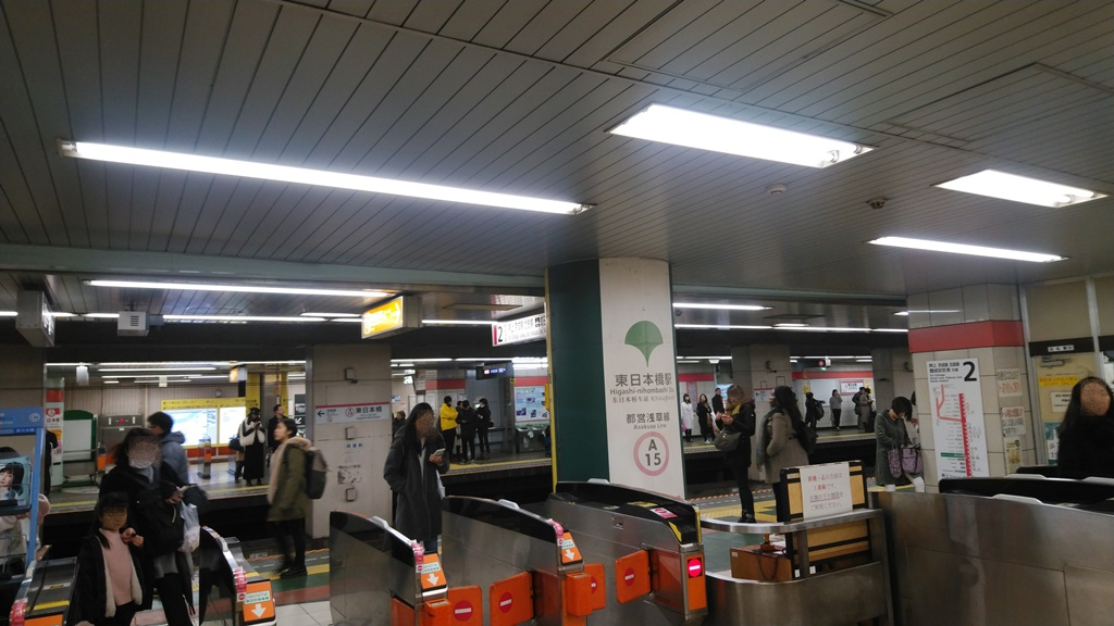 JRから浅草線12