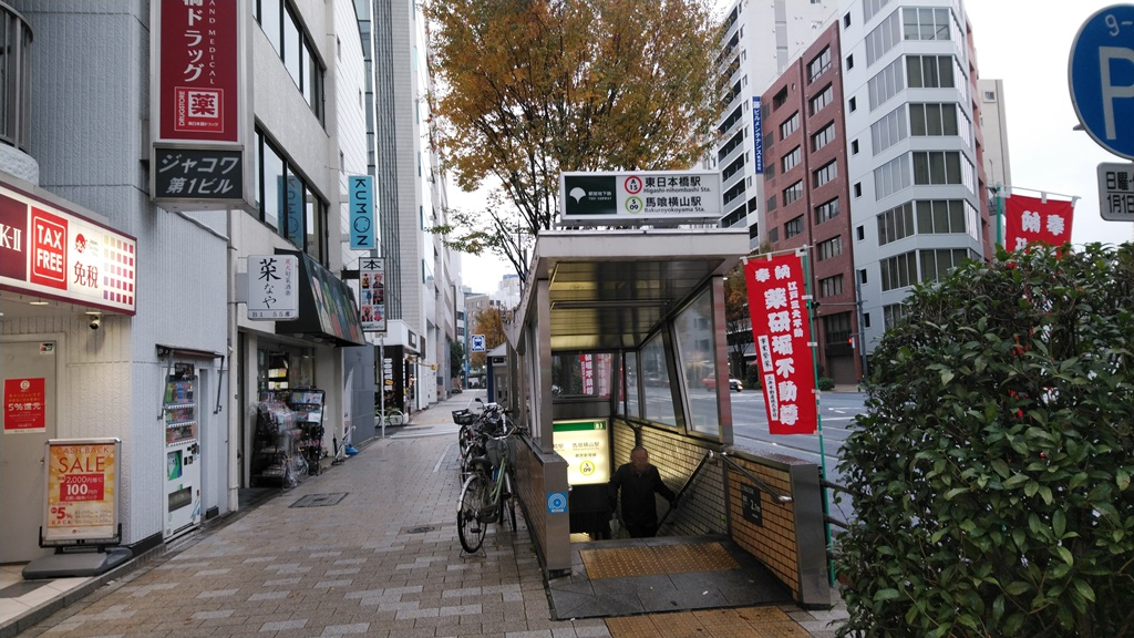JRから浅草線16