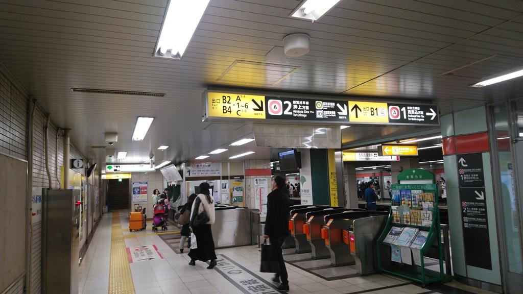 JRから浅草線17