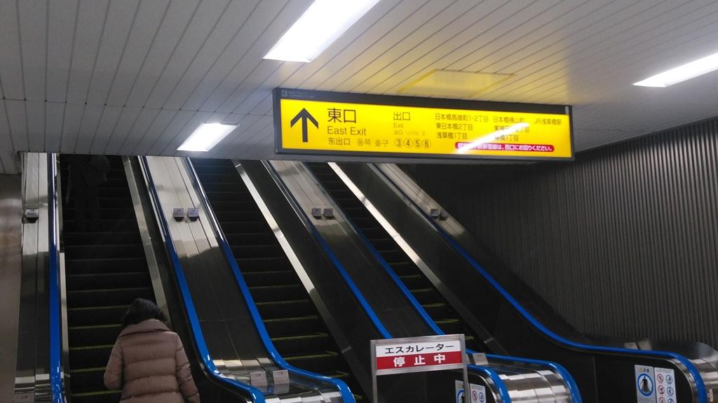 JRから浅草線2