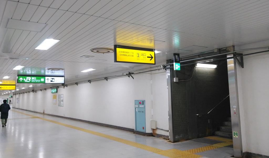 JRから浅草線6