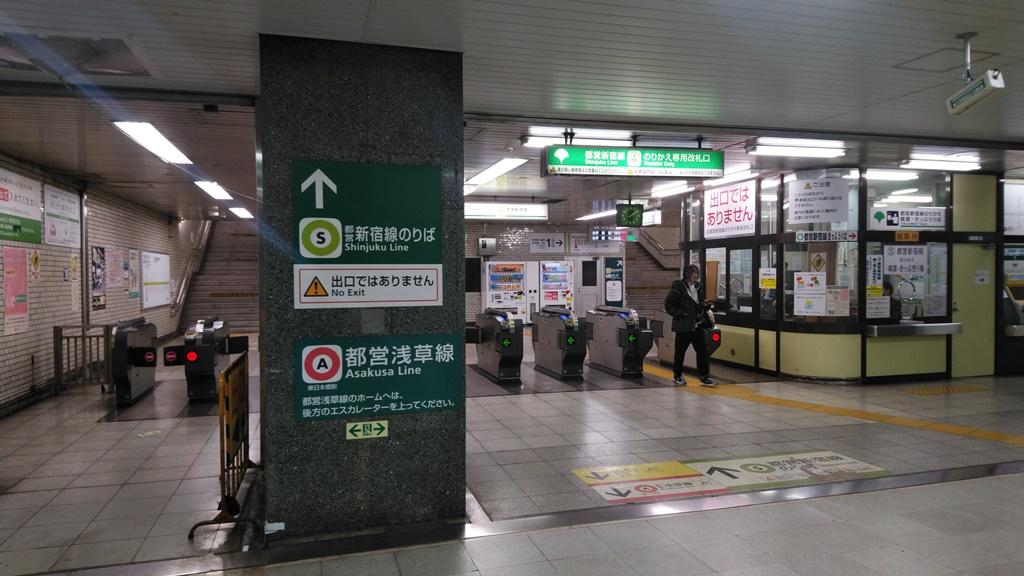 JRから都営新宿線3