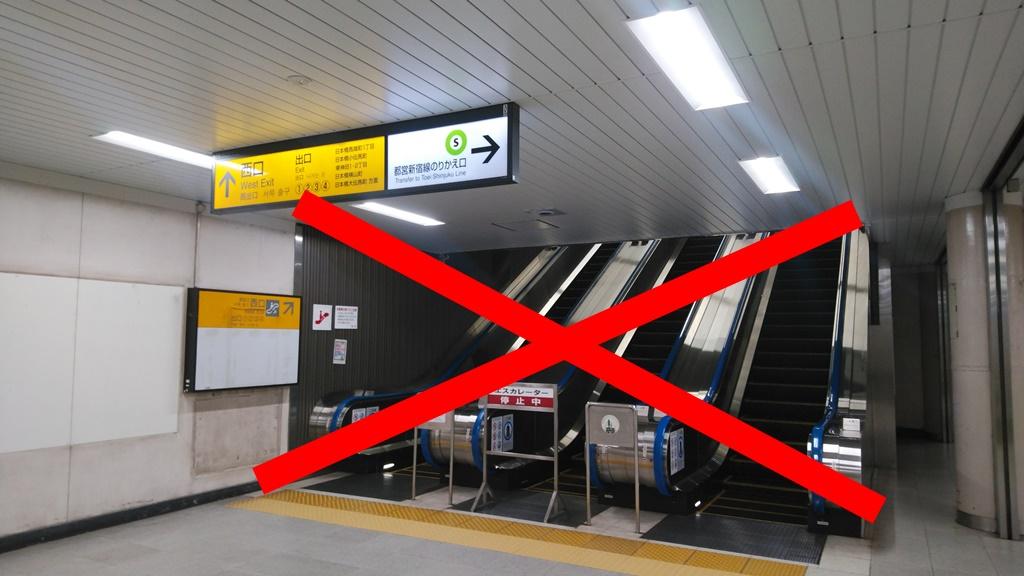 JRから都営新宿線4