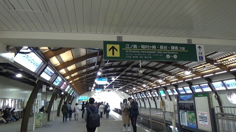 江ノ電藤沢駅駅舎