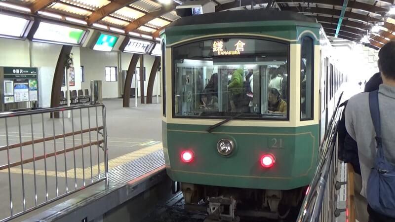 藤沢駅に戻る