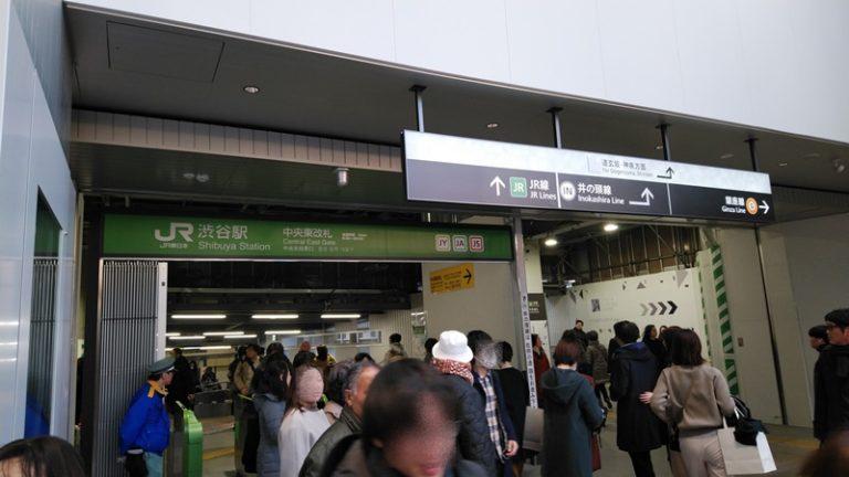 中央東改札経由2