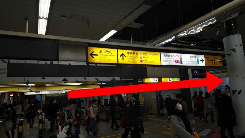 中央東改札経由5