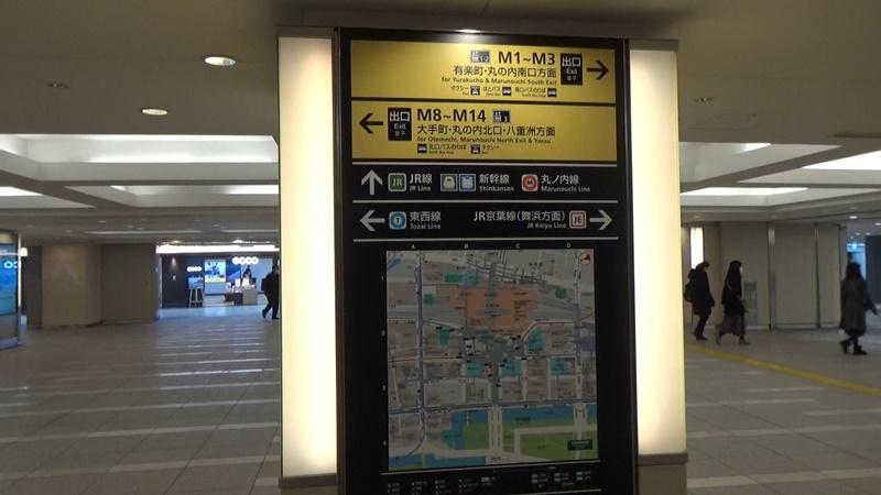 二重橋前から東京10
