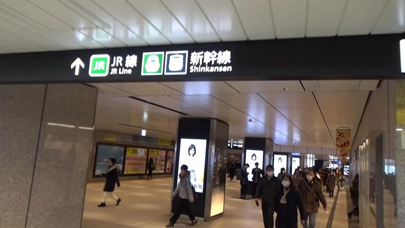 二重橋前から東京12