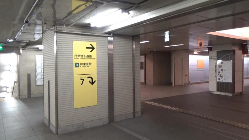 二重橋前から東京7