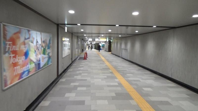 東京から二重橋前10