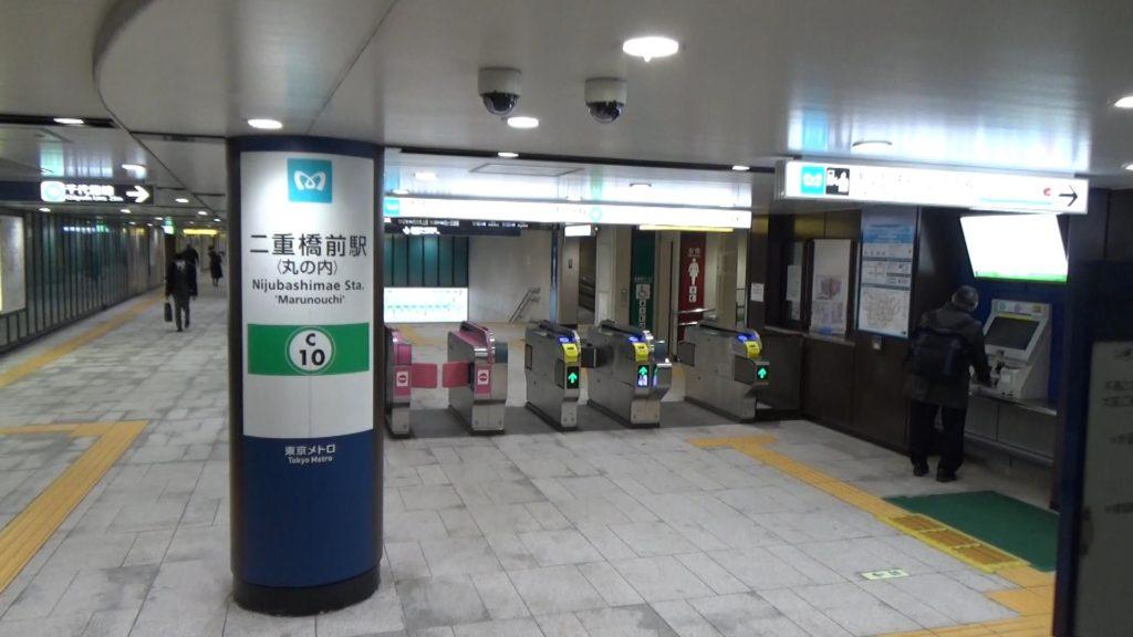 東京から二重橋前11