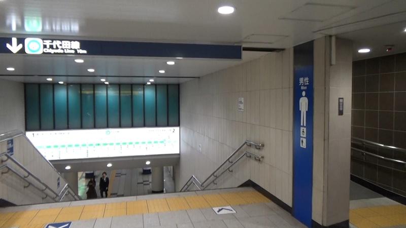 東京から二重橋前12