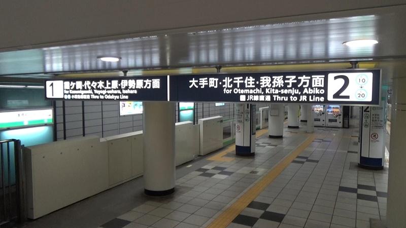 東京から二重橋前13