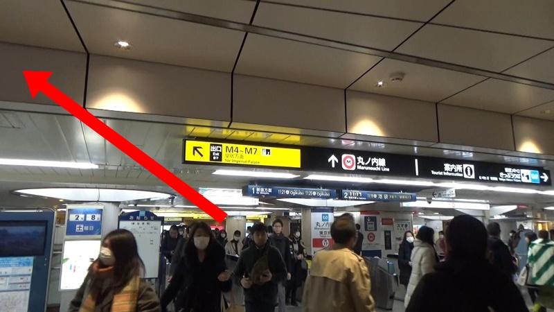 東京から二重橋前3