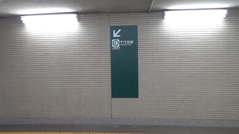 東京から二重橋前7