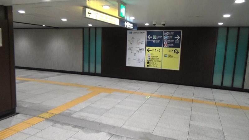 東京から二重橋前9
