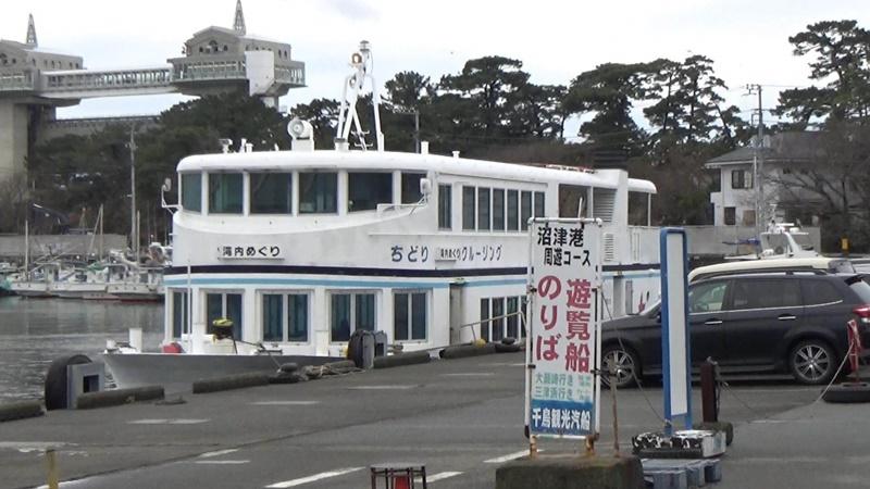 沼津港遊覧船