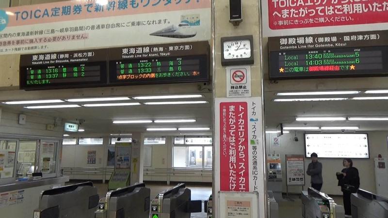 沼津駅改札