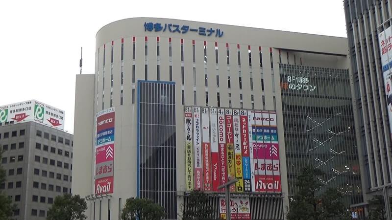 博多駅散策】博多バスターミナルのバス乗り場を訪れる【福岡旅行2】   日本国内の歩き方を色々紹介するブログ