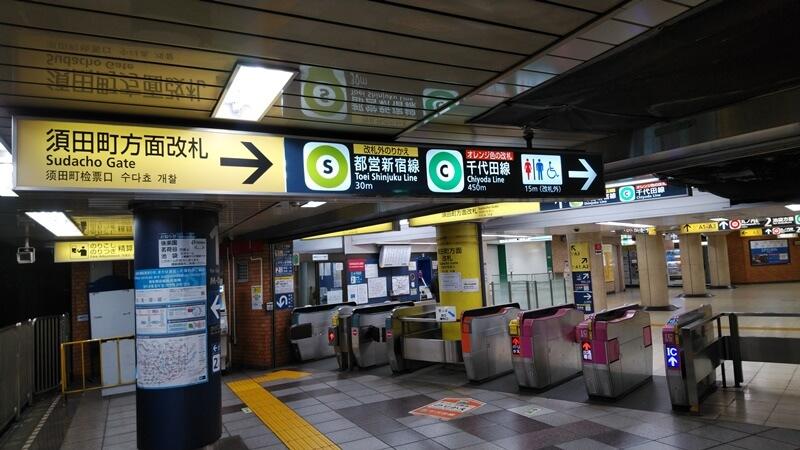 丸ノ内線から都営新宿線1