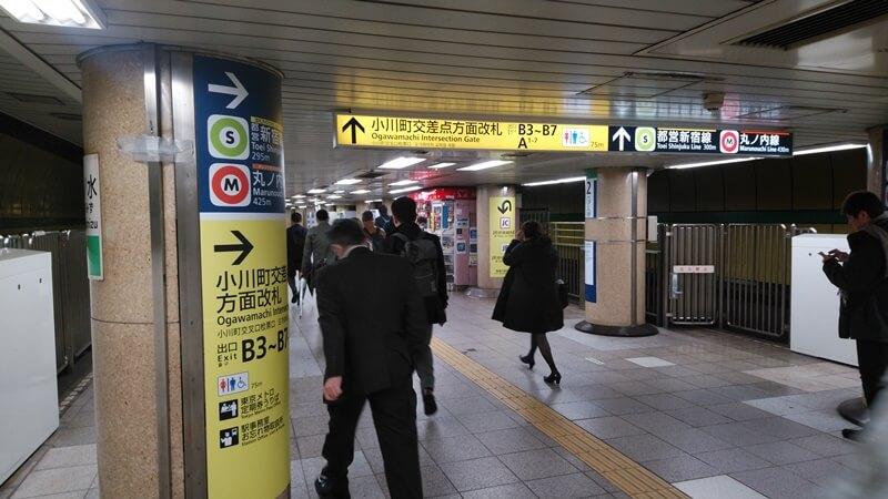 千代田線から都営新宿線1