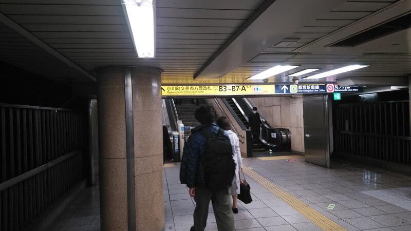 千代田線から都営新宿線2