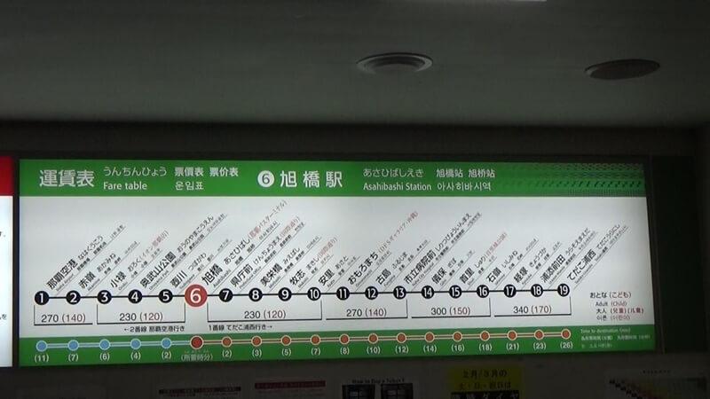 旭橋駅路線図